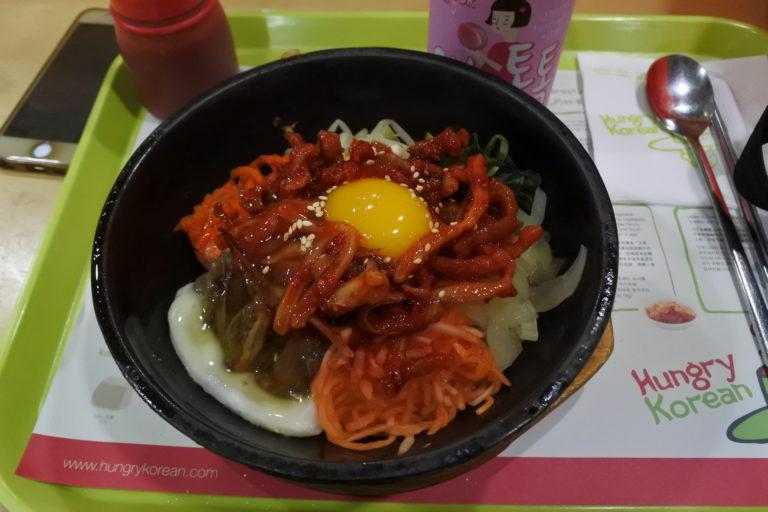 Korean bibimbap- Hong Kong