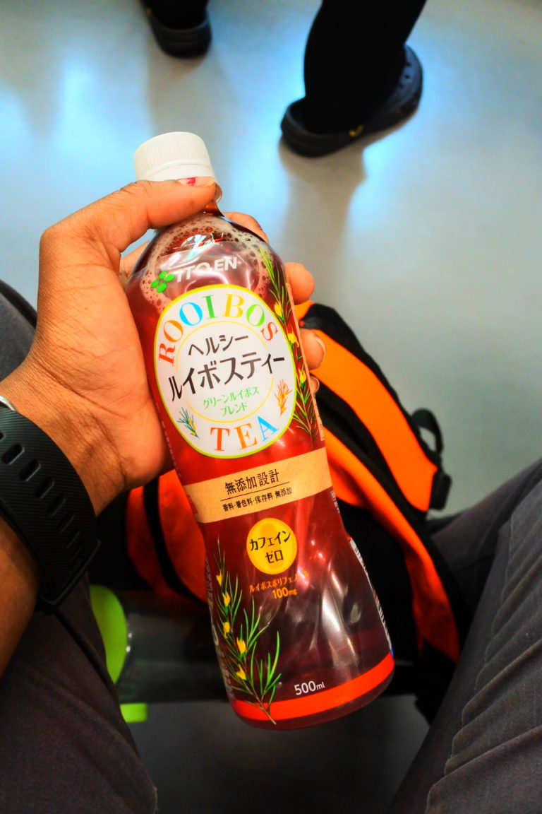 Drink from Japan