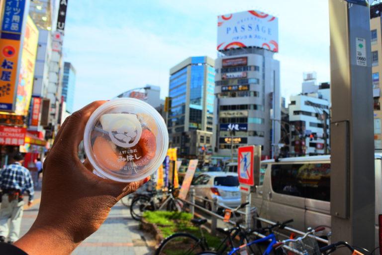 idk, Japan