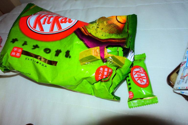Japanese Matcha tea Kitkat