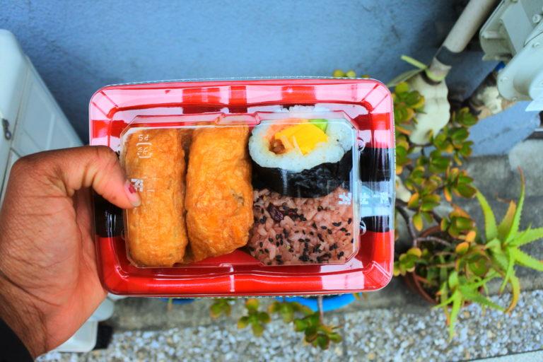 A la carte sushi